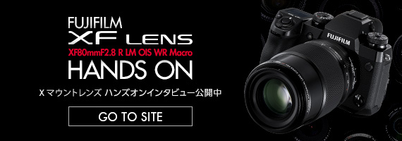 XF LENS - XF80mmF2.8 R LM OIS WR Macro HANDS ONインタビュー公開中